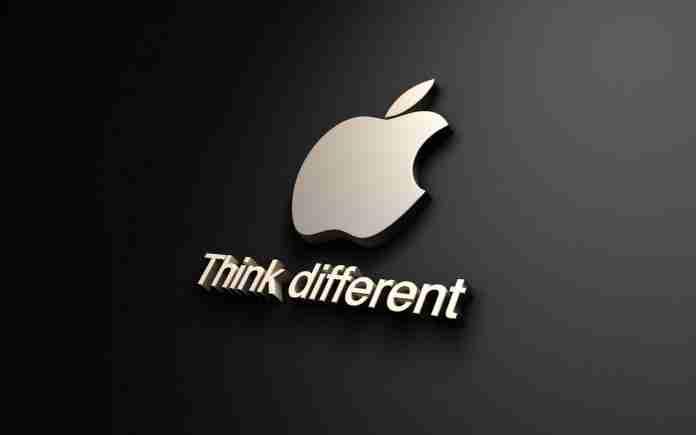 Apple Inc inside story