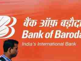 Bank of Baroda launches a new programme to loan 1000 startups
