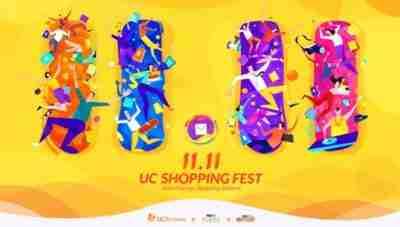 12809_UC Shopping